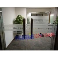 上海办公室贴膜专业玻璃贴膜办公室玻璃贴膜