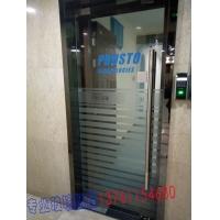 上海磨砂玻璃贴膜 办公室玻璃贴磨砂膜