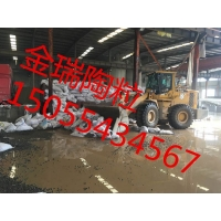 合肥陶粒批发找金瑞陶粒厂15055434567