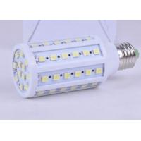 贴片LED18W玉米灯