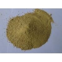 供应平凉市水处理药剂聚合氯化铝