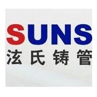 北京泫氏嘉业贸易有限公司