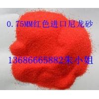 0.75mm红色进口尼龙砂塑料砂塑胶砂电木胶木去毛刺毛边