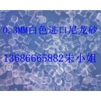 尼龙砂最新报价0.3mm白色进口尼龙手机壳电木胶木去毛刺毛边