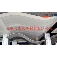 安徽元霸可定制室内冲孔铝单板