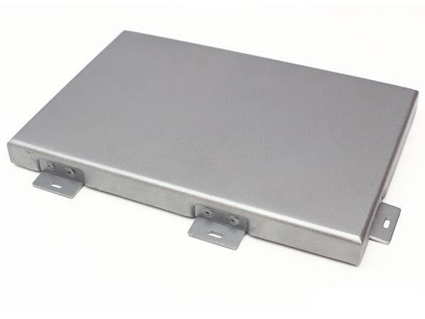 安徽元霸氟碳铝单板