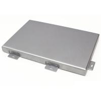 铝合金单板2.0-3.0MM
