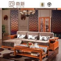 奇新实木客厅家具 新中老湿影院48试实木沙发 纯实木沙发组合