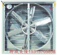 畜牧风机养殖降温负压轴流 负压风扇 大风量推拉式304不锈钢