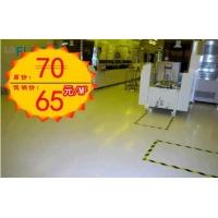 lg芯宝防静电胶地板塑胶地板 pvc防静电地板