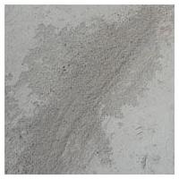 墙面起砂 地面起沙怎么处理