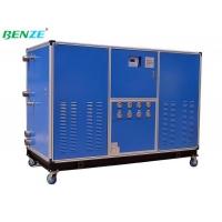 株洲30HP水冷式冻水机