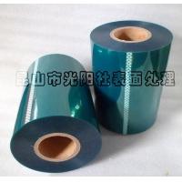 硅橡胶保护膜