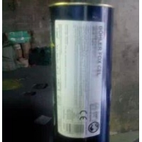 奥地利伯乐E6010管道焊条 伯乐E6010管道焊条