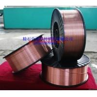 ER309Si不銹鋼焊絲 盤狀氣保焊絲 直條氬弧焊絲