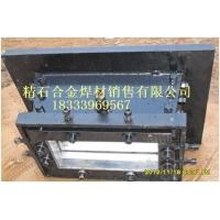 直销:砖厂专用耐磨几口,牡丹江耐磨焊条,型号齐全耐磨焊丝