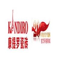 惠州市惠城区爱家乐建材店