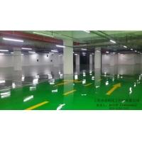 供应陕西山西甘肃汉中环氧涂装自流平彩色防滑地坪材料工程施工