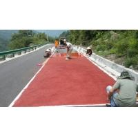 西安市环氧地坪漆自流平彩色防滑路面施工与材料供应