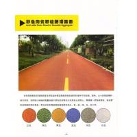 西安市彩色路面厂家直供陶瓷颗粒防滑路面