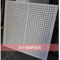供应A级600*600穿孔吸音板,纤维水泥隔音板Y07