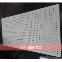KTV隔墙材料1200*600mm优质硅酸钙穿孔吸音板