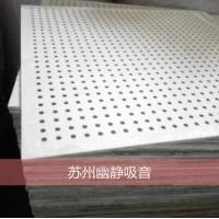 白色纤维水泥吸音板6MM,防火机房影院FC穿孔板Y10