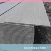 苏州外墙挂板、防火防潮保温木纹纤维水泥板M03