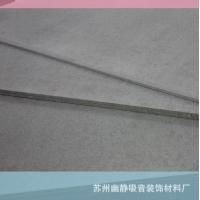 4mm纤维水泥板水泥压力板隔音材料S01