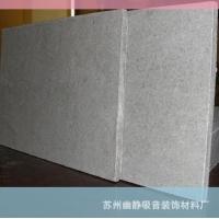 直销8mm无石棉纤维水泥板、防火隔音压力板S03