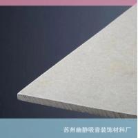 供应无石棉钙酸硅板8MM、保温内墙板品质优G02