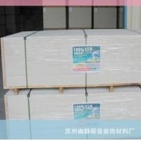 幽静100%无石棉钙酸硅板6MM、隔墙板品质优G01