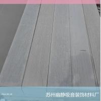 供应外墙挂板200*3000mm水泥木纹板装饰板M04