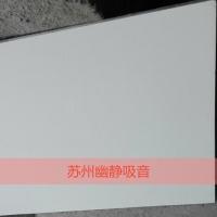 供应防火吊顶板4-5mm、优质普白天花板T01
