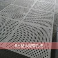 机房墙面穿孔吸音板8mm 纤维水泥大板