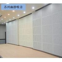 低价供应12mm穿孔吸音板,无石棉硅酸钙板2.4米大板