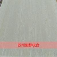 供应木纹外墙挂板1200*2400mm优质外墙装饰板M02