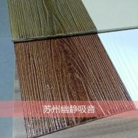 供应200*3000mm彩色纤维水泥木纹板外墙装饰挂板M06