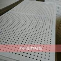 供应墙面纤维水泥穿孔板 高密度防火吸音板Y15