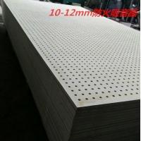 供应12mm无石棉穿孔硅酸钙板 墙面防火装饰吸音板