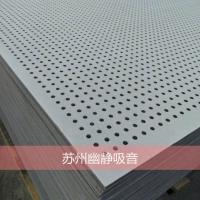 供应机房穿孔吸音板1200*2400mm墙面水泥板