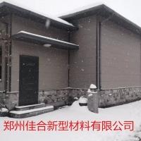 金属雕花面保温装饰一体板郑州佳合聚氨酯