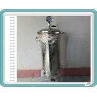 酱油过滤器 除杂质沉淀 不锈钢304材质制 耐酸碱性