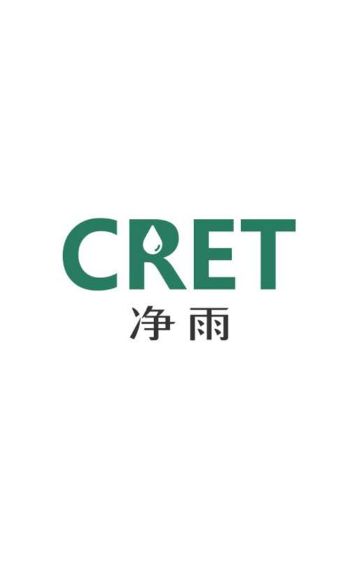 广东净雨环保科技有限公司
