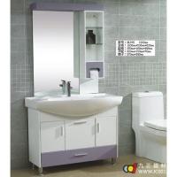 成都卡洛兹卫浴浴室柜KL705