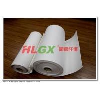 防火纸,陶瓷纤维纸,硅酸铝纤维纸