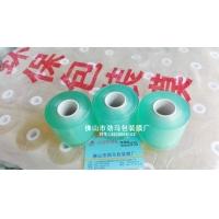 PVC电线包装膜
