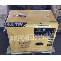 5KW静音式柴油发电机