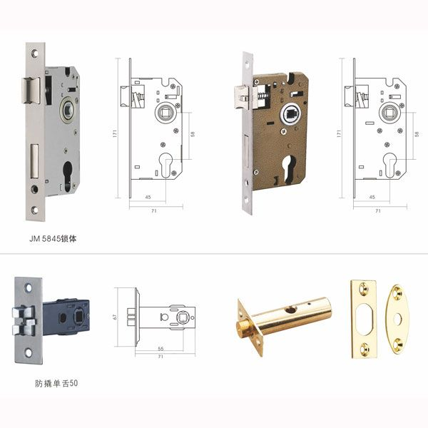 南京美标五金锁具-锁芯锁体系列