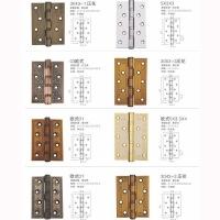南京美标五金锁具-合页系列